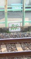 20050417.jpg