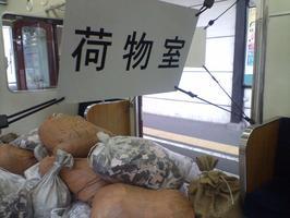 20070402.jpg