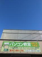 DSCN1010.JPG